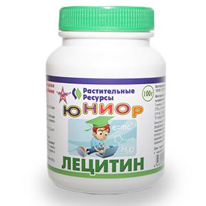 Лецитин для беременных отзывы 60